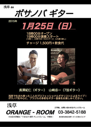 20150125orangeroom_2