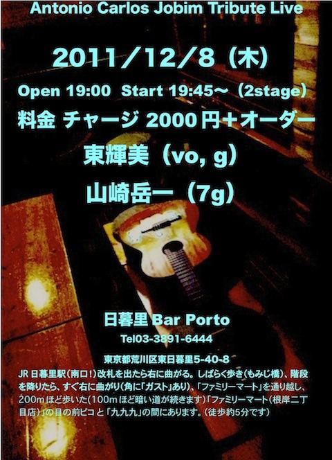 20111208_2